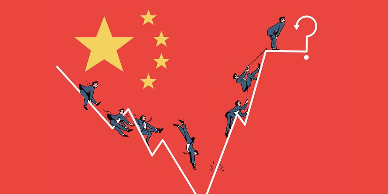 호재를 맞은 중국 주식시장의 뒤편에는 거대한 빚이 있다. 대공황의 그림자가 드리운다.