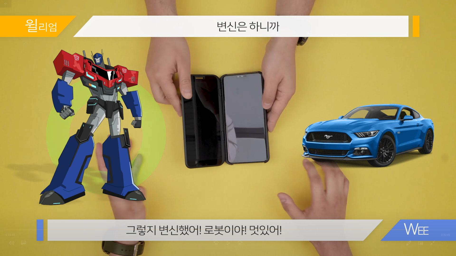 테크체크 6화 LG V50 씽큐 편 캡처화면 5.