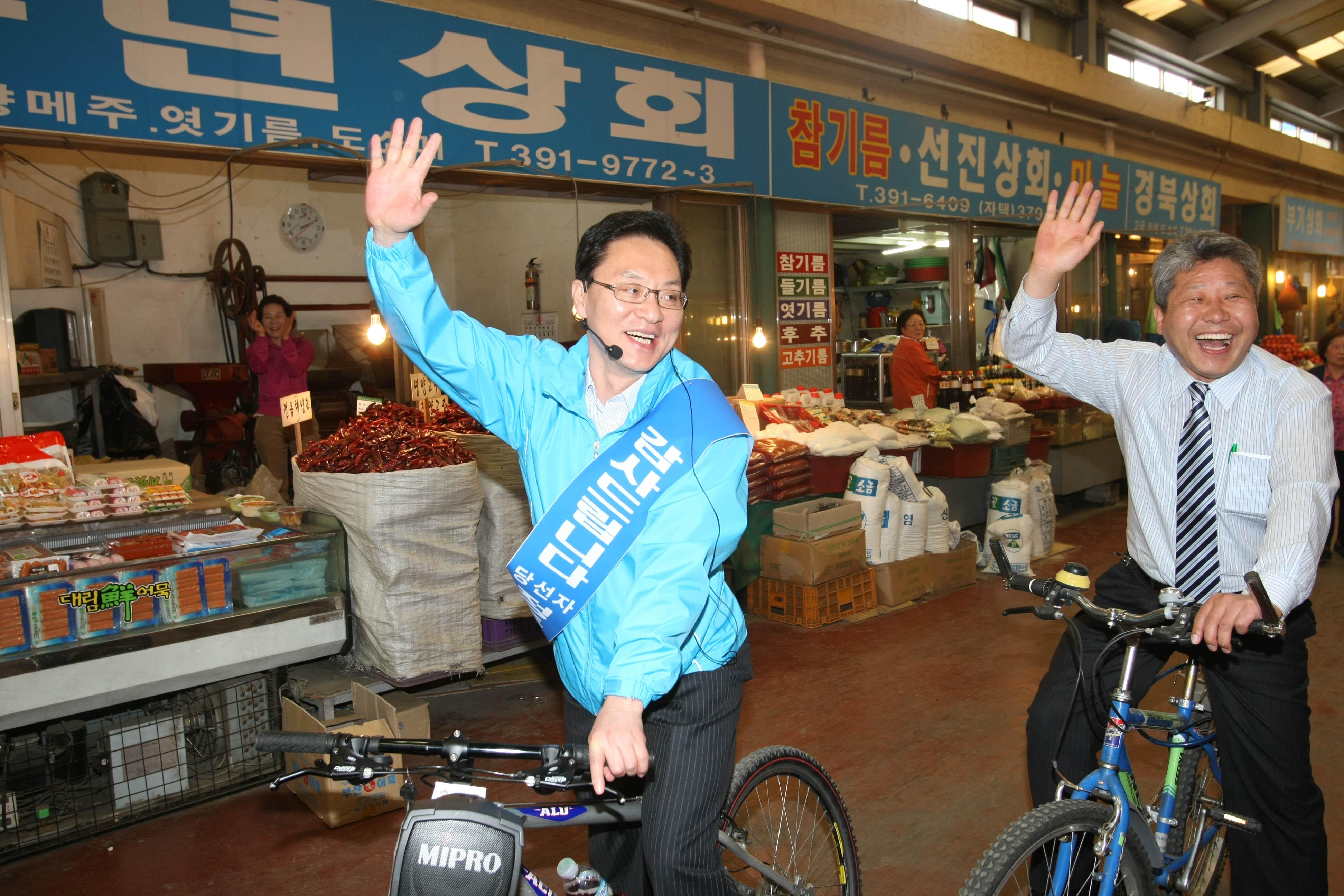 2008년 정두언 전의원은 서울 서대문을 국회의원에 당선된 후 홍제동 인왕시장에서 자전거를 타고 당선사례를 펼친 바 있다.